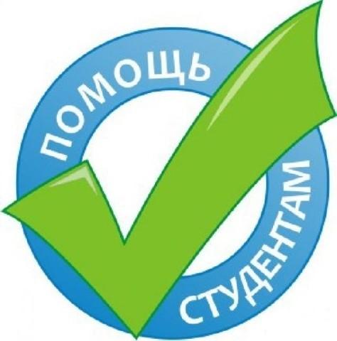 Рефераты, курсовые,  контрольные и дипломные работы по гуманитарным дисциплинам.