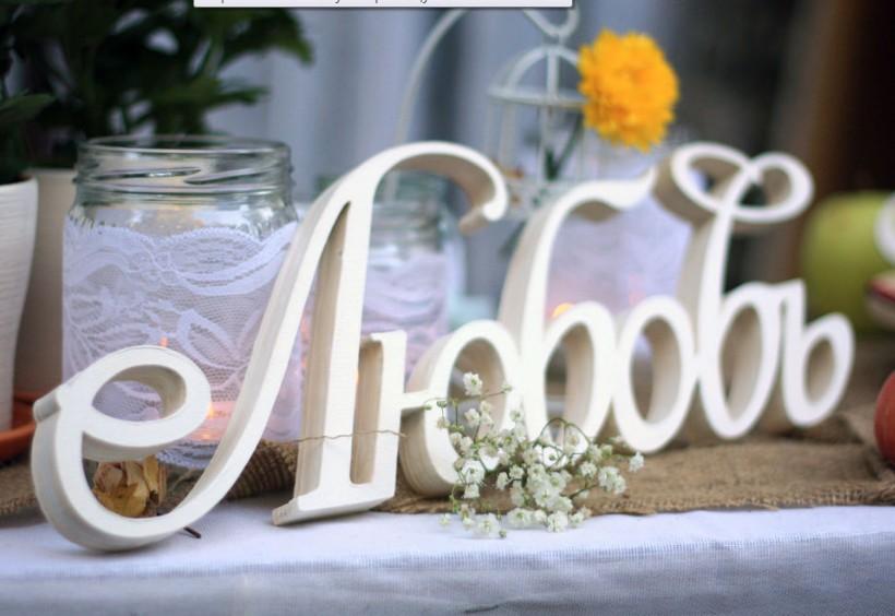 Мультяшек диснея, картинки с надписями со свадьбой