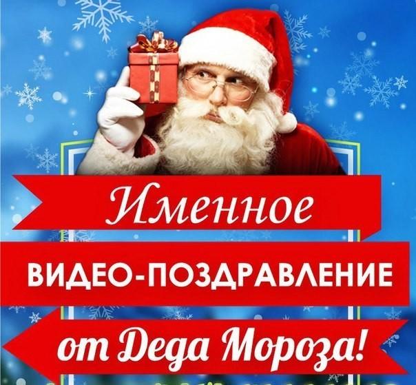 Ищете недорогой подарок ребенку на Новый Год?