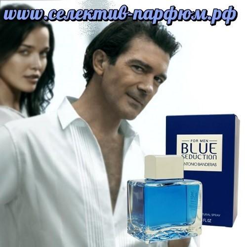 Blue Seduction for Men от Antonio Banderas создана для активного, смелого и амбициозного молодого мужчины.