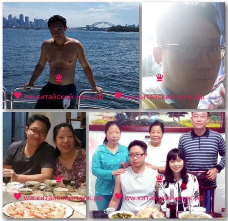 Луис, 31 год, рост 174, холост, без детей, получил образование в Австралии, в настоящее время проживает в Австралии - дом, работа.