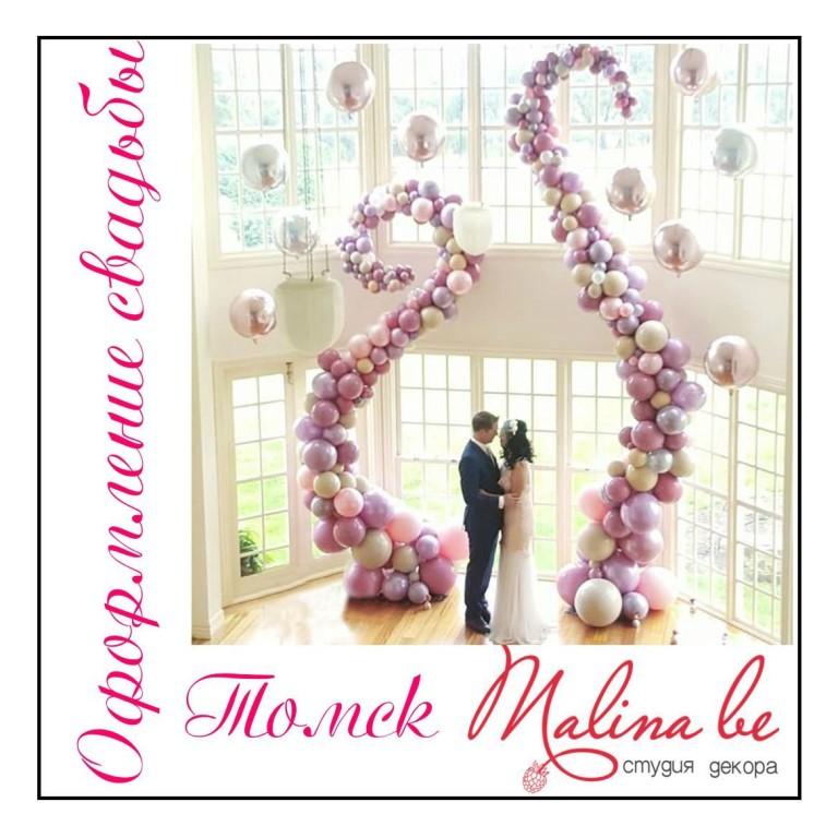 Студия декора «Malinabe» создает волшебные фантастические гирлянды из воздушных шаров на свадьбу.