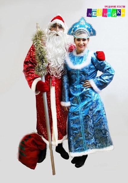 Дед Мороз и веселая